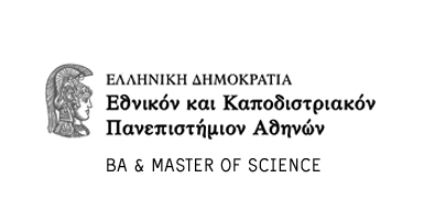 Kapodistriako2